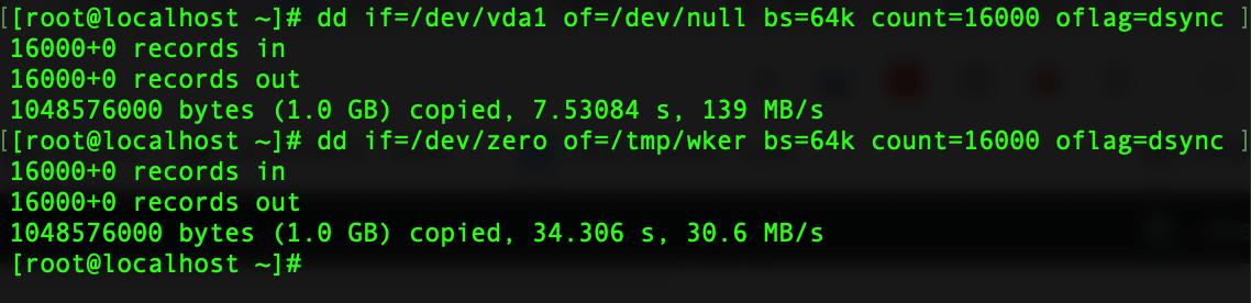 阿里云轻量服务器dd测试结果