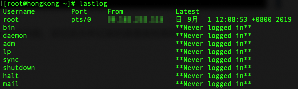 lastlog输出所有用户的最后登录时间