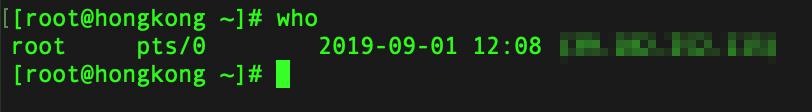 who命令输出目前在线用户