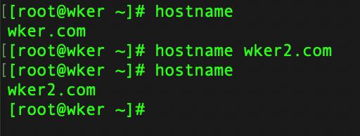 使用 hostname 命令设置 Linux 主机名