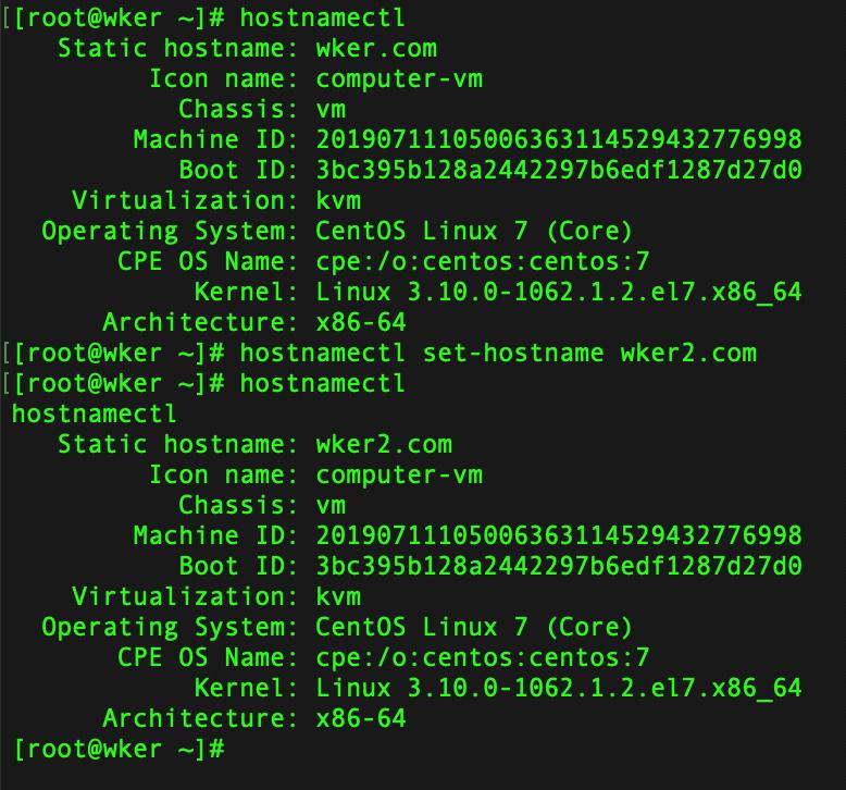 使用 hostnamectl 命令设置 Linux 主机名