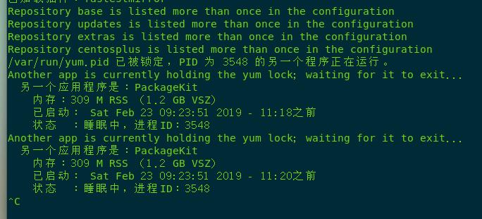 /var/run/yum.pid 已被锁定的解决办法